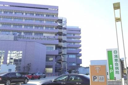 社会医療法人 清恵会 清恵会病院の画像2