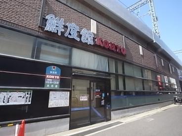 コーヨー・大石店の画像1