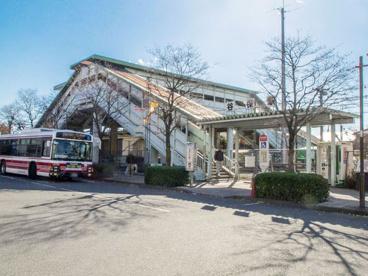 谷保駅の画像1