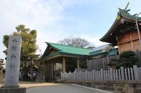 八劔神社の画像1