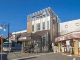 武蔵野台駅
