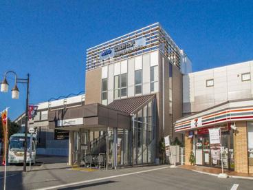 武蔵野台駅の画像1