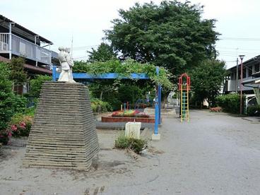 本宿町第2公園の画像1