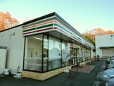 セブンイレブン 瀬戸穴田町店