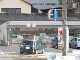 サークルK・松原三丁目店