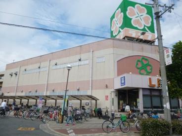 ライフ 崇禅寺店の画像2