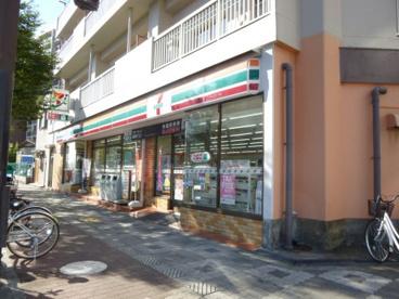 セブンイレブン・大阪東中島1丁目店の画像1