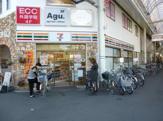 セブンイレブン・大阪東淡路4丁目店