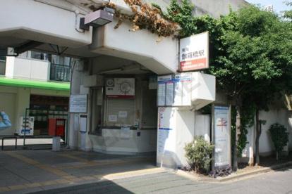 高師浜支線 伽羅橋駅の画像1