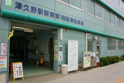 JR阪和線 津久野駅の画像4