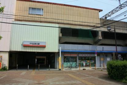 南海本線 石津川駅の画像3