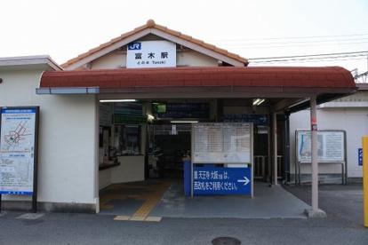 JR阪和線 富木駅の画像1