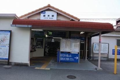 JR阪和線 富木駅の画像3