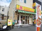 ほっかほっか亭 淡路駅前店