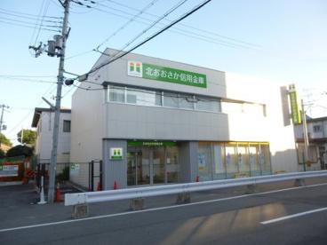 北おおさか信用金庫 淡路支店の画像1