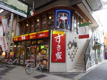 すき家 阪急淡路西口店の画像1