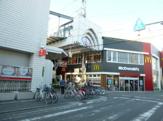 マクドナルド 阪急淡路店