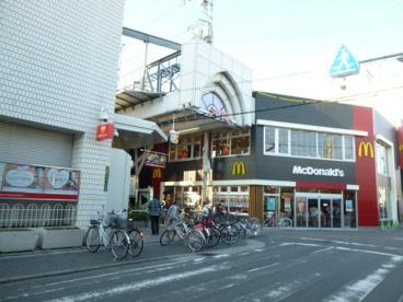 マクドナルド 阪急淡路店の画像1