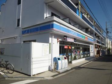 ローソン 菅原六丁目店の画像1