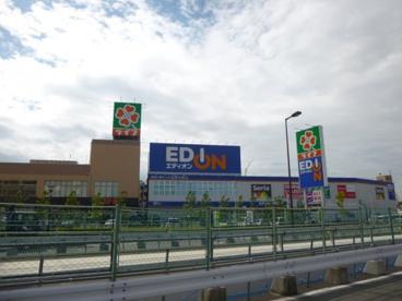 エディオン東淡路店の画像1