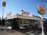 デニーズ 高島平店
