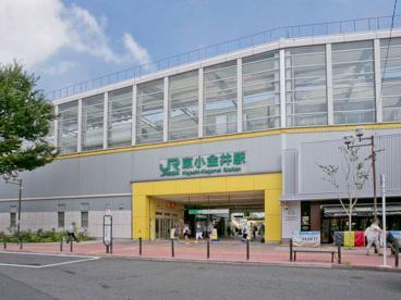 東小金井駅の画像1