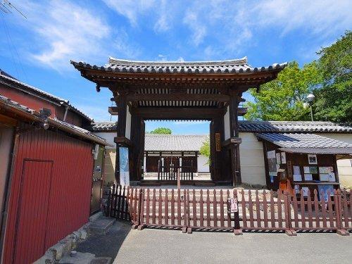 新薬師寺の画像