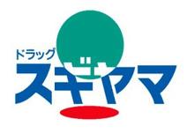 ドラッグスギヤマ笠寺店