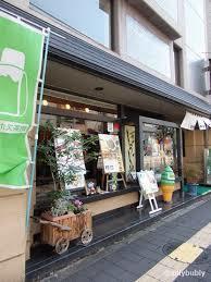 (株)袋布向春園 本店の画像1