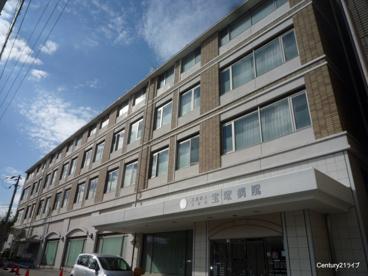 宝塚病院の画像2