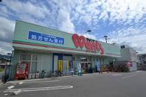 ウォンツ府中本町店