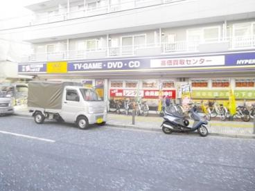 ゲオ市川南店の画像1