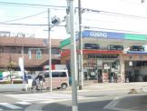 コスモ石油花畑店