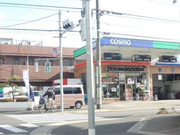 コスモ石油花畑店の画像1