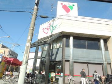 コモディイイダ 竹ノ塚東店の画像1