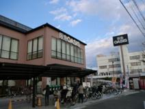 阪急OASIS円町店