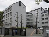 富田林高等学校