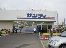 サンディ富田林川西店