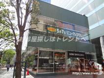 デニーズ 新宿中央公園店