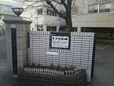 さいたま市立大谷口小学校