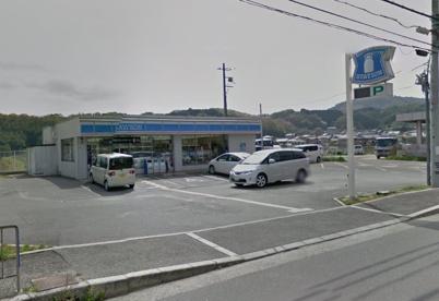 ローソン 富田林錦織東店の画像1