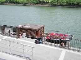 御舟かもめの画像1