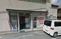 富田林若松一郵便局