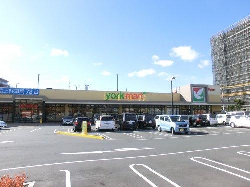 ヨークマート久里浜の画像