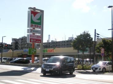 ヨークマート久里浜の画像2