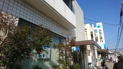 みなと銀行朝霧支店の画像1