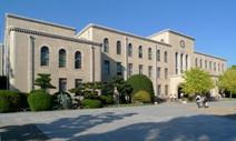 神戸大学 六甲台第2キャンパス