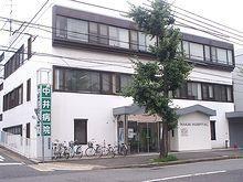 中井病院の画像1