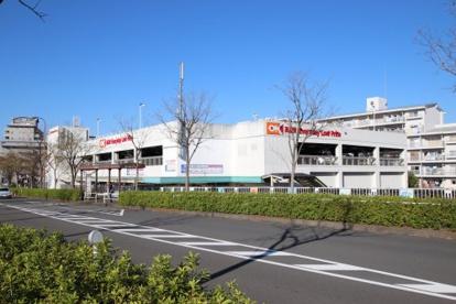 オーケーストア南大沢店の画像1