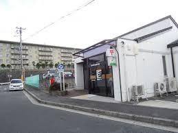 熊取野田郵便局の画像1